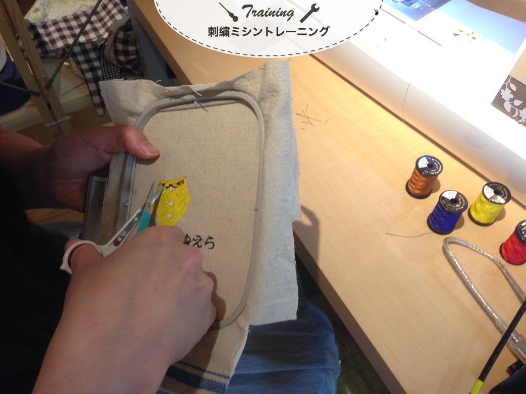 刺繍ミシントレーニング