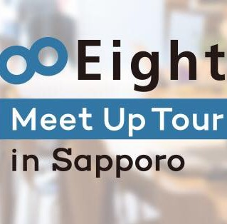 Eight Meet up Tour in Sapporo