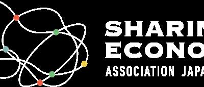 シェアリングエコノミー協会に入会いたしました。| 株式会社シェアデザイン